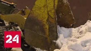Москва встала: снегопад и гололед спровоцировали более 800 аварий