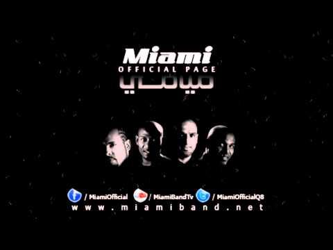 Miami Band - eShlon Ansak || 2014 || فرقة ميامي - اشلون أنساك