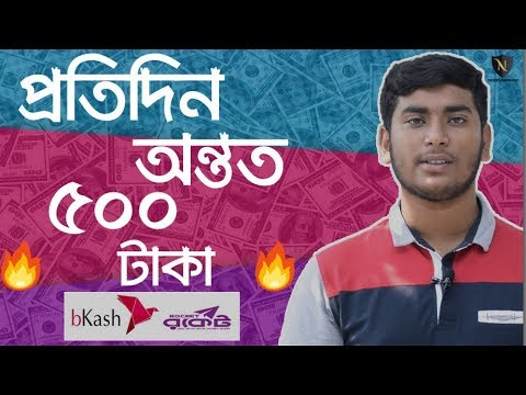 Online Earning Bangladesh is It Real ?