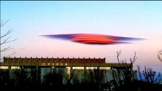 'UFO clouds' spotted in NW China