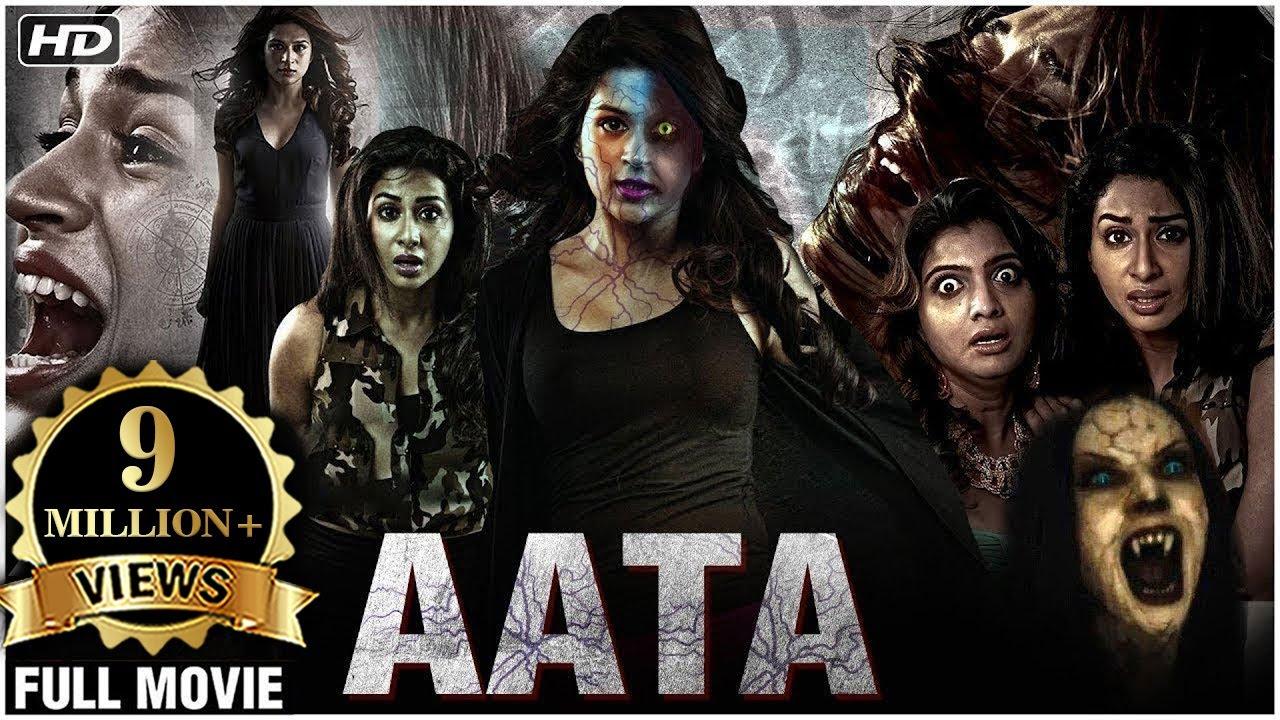 Aata Full Hindi Movie Shraddha Das Super Hit Hindi Dubbed Movie Horror Movie Youtube