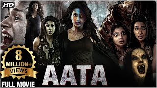 Aata Full Hindi Movie | Shraddha Das | Super Hit Hindi Dubbed Movie | Horror Movie
