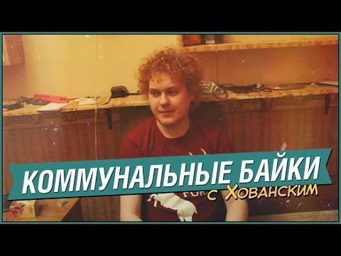 Воффка Дот Ком Архив Август 2007