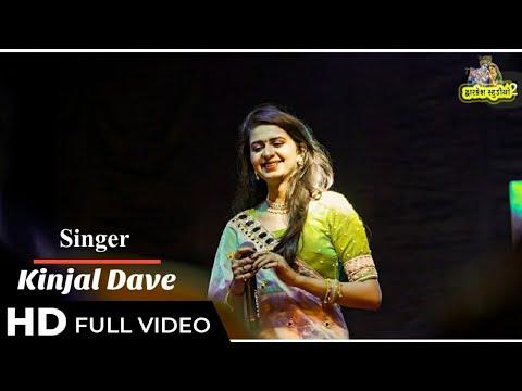 Rakesh barot & kinjal dave live garba kharod (p4)