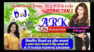 Kauna Jila Ke  Bhojpuri DJ Audio Mix By Dj ARK Music Mirganj