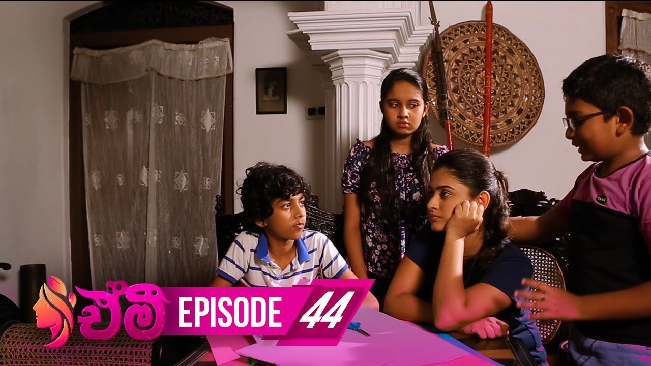 Download Emy | Episode 44 - (2019-06-20) | ITN