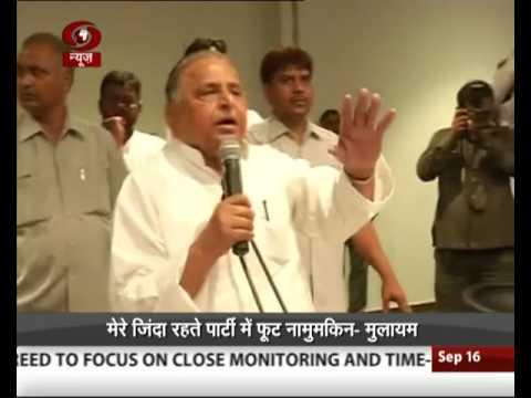 No division in party till I am there: Mulayam Singh Yadav