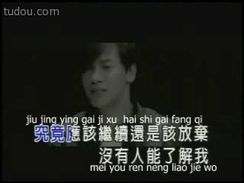李聖傑 靠近/ Sam Li Sheng Jie - Kao Jin w subs