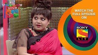 प्रसाद, नम्रता प्रमुख पाहुणे म्हणून उपस्तिथ  | महाराष्ट्राची हास्य जत्रा | Best Scenes | सोनी मराठी