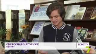 В библиотеке им. М. Грушевского открылась выставка ко Дню Соборности