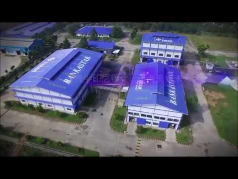 TIMAH INDUSTRI Corporate Video 2.0 2016 Mandarin