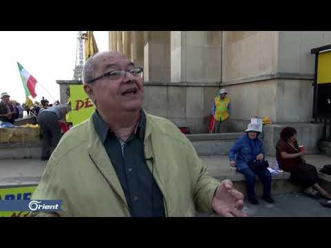 إيرانيون يتظاهرون في باريس ضد زيارة جواد ظريف  - 20:53-2019 / 8 / 23