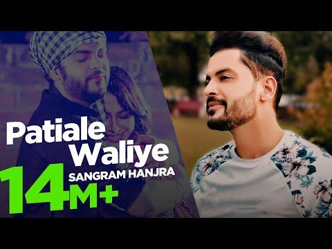 Latest Punjabi Song | Patiale Waliye | Sangram | Full Song HD | Japas Music