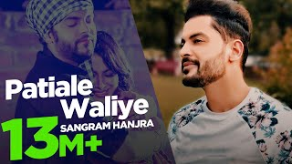 Latest Punjabi Song | Patiale Waliye | Sangram | Full Song HD | Japas Music