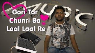Gori Tori Chunari Ba Lal Lal Re Bhojpuri Superhit Song Octapad Cover