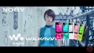 SONY Walkman S seriesのCMパロディで『NOGY Walkman ドS series』です。