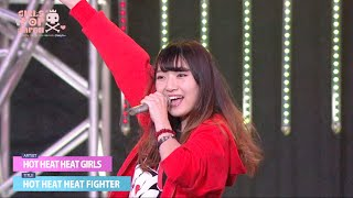 GIRLS POP JAPAN POWERED BY TOKYO IDOL PROJECT & HAPPY JAM HOT HEAT ...
