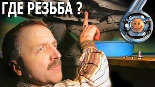 видео Поддон под АКБ Лада Веста