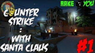 Cine va fi primul Mos?- Counter Strike with Santa Claus(Ep.1)