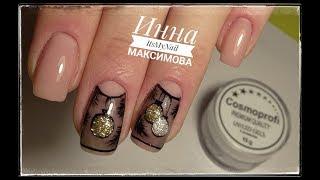 ❤ КОРРЕКЦИЯ гелевых ногтей ❤ COSMOPROFI ❤ Дизайн ногтей гель лаком ❤