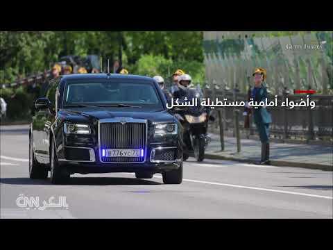 سيارة بوتين تخطف الأضواء.. ما الذي يميزها عن -الشبح-؟  - نشر قبل 2 ساعة