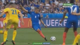 Прекрасный гол Димитри Пайетт в ворота Румынии