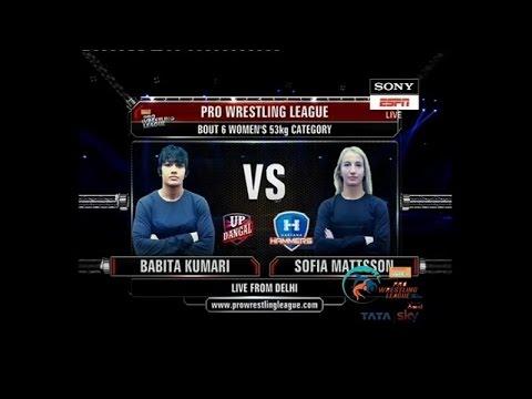 Pro Wrestling League 2017: Sofia Mattsson Vs Babita Kumari 4th Jan| Haryana Hammers Vs UP Dangal