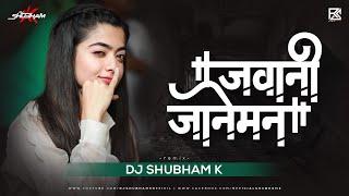 Jawani Janeman Haseen Dilruba Remix - Namak Halaal - Jawani Janeman Haseen Dilruba - Marathi Storms