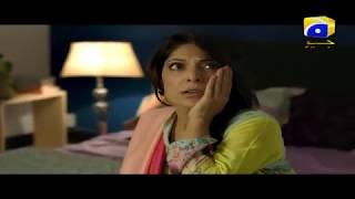 Ru Baru Ishq Tha - Episode 2 | HAR PAL GEO