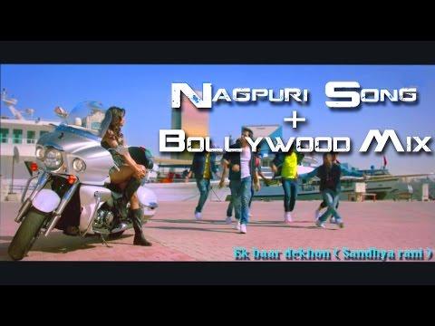 Sandhya Rani Nagpuri song | (Nagpuri + Bollywood Mix) | Ek baar dekhoo ke baar baar re