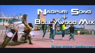 Sandhya Rani Nagpuri Song | Ek baar dekhoo ke baar baar re | Fullentertainment