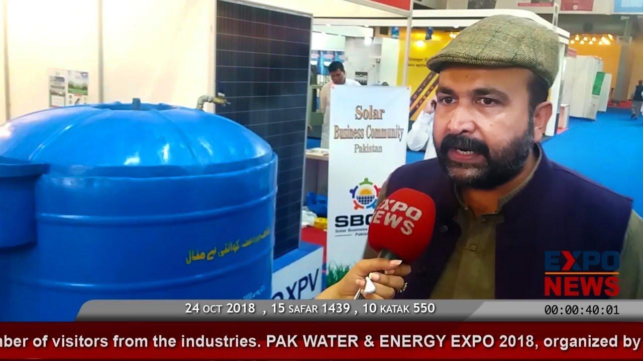 Bio Gas Plant for SALE in Pakistan | Biogas Plant Supplier in Pakistan |  Friends Solar Lahore