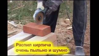 РАСТВОР ДЛЯ ПЕЧИ(Огромный выбор проектов, каминов, печей, барбекю, на сайте: http://bit.ly/1GYo9xk Тэги для этого видео: проекты камин..., 2015-07-02T11:12:53.000Z)