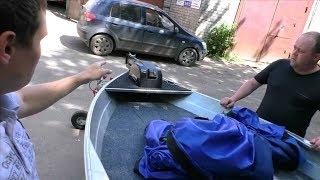 Лодка РЫБАКА. Подготовка лодки к рыбалке 3 часть.