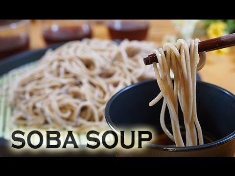 How to Make Soba Soup (RECIPE)  自家製そばつゆ、簡単です。