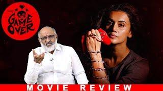 Game Over Movie Review By Venkat | Taapsee Pannu,Vinodhini Vaidyanathan | Ashwin Saravanan