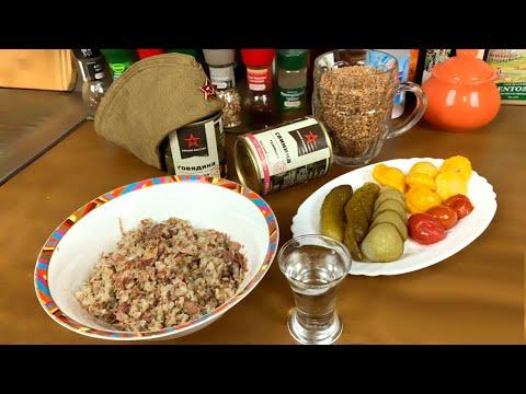 Солдатская каша - В Два раза Вкуснее! Секретный рецепт гречневой каши с тушенкой!