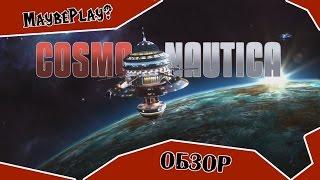 Cosmonautica – обзор, первый взгляд на игру