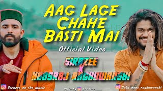 Aag Lage Chahe Basti Mai | OFFICIAL VIDEO | SIRAZEE | Hansraj Raghuwanshi | New Song 2019 Viral Hit