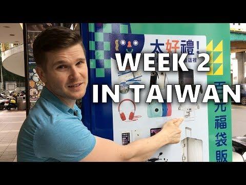 Week 2 in Taiwan