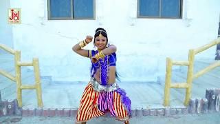 Rajsthani Dj Song 2017 - ऐसा लखन छोड़ दे ब्यान जी -  Marwari Dj Remix Song - FUll HD Video - Raju