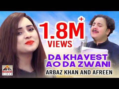 Arbaz Khan and Afreen Pashto HD Song film DA BADAMLO BADMALA - makh De Speen De Jeenai