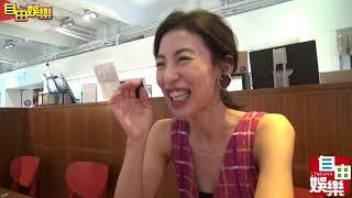 備戰女一暫不做人 大久保麻梨子自爆婚後「沒開機」!? 大久保麻梨子 動画 17