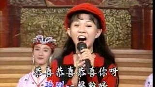 Chúc Tết (Gong Xi Gong Xi - Zhuo Yi Ting)