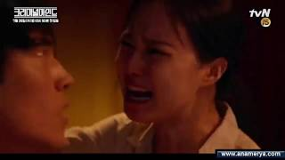 Criminal Minds Korean Drama 2017