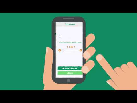 Оформить выгодный денежный займ - взять кредит через