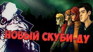 НОВЫЙ СКУБИ-ДУ! (White Noise Online)