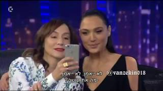 "Gal Gadot - Introduction to The TV Show ""Gav Ha"