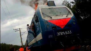 НОВЫЙ УРЕНГОЙ  - КАЗАНЬ горит пассажирский поезд
