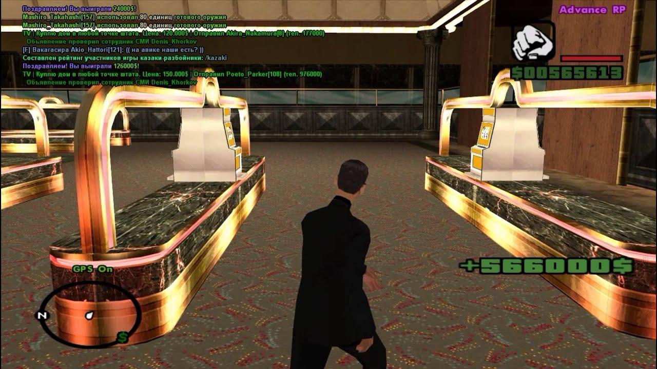 Тактики в казино advance rp